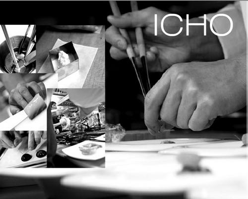 Restaurante Icho Bcn