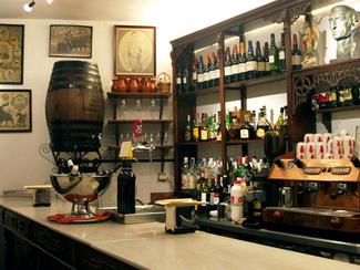 Restaurante Casa Pepe de la Judería en Córdoba