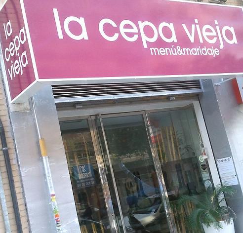 La Cepa Vieja Nueva fachada La Cepa Vieja