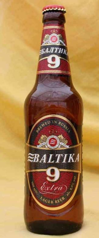 Baltika 9 Extra