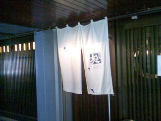 Restaurante Endo Ristorante Giapponesi en Milán