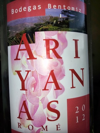 Ariyanas Romé Rosado 2012