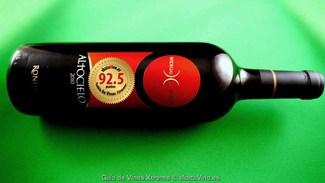 Bodegas Lunares. Altocielo 2012 92.5 puntos y Sello de Oro en la Guía de Vinos Xtreme 2013. D.O. Sierras de Málaga.
