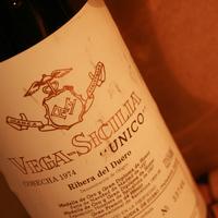 La mejor añada de Vega Sicilia para comprar y regalar