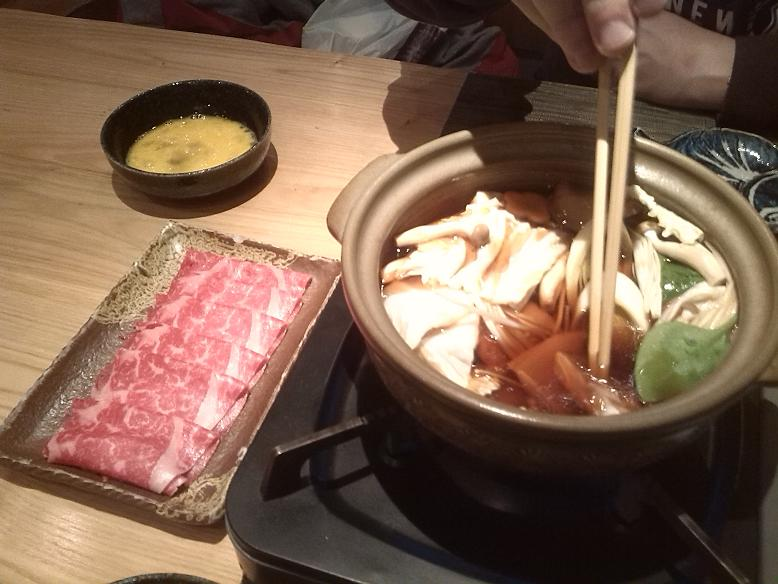 Restaurante Miyama
