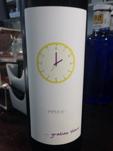 Gratias wines mmxii uva tardana col