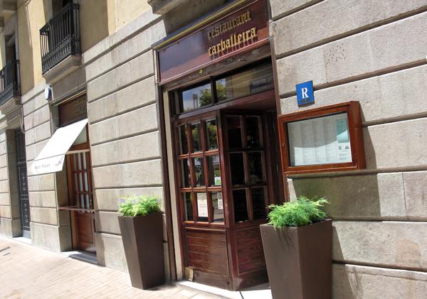 Carballeira Barcelona Entrada Restaurante Carballeira