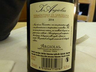 Is Argiolas 2014 DOC Vermentino di Sardegna