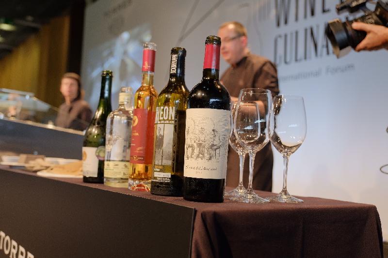 Wine adn Culinary acto