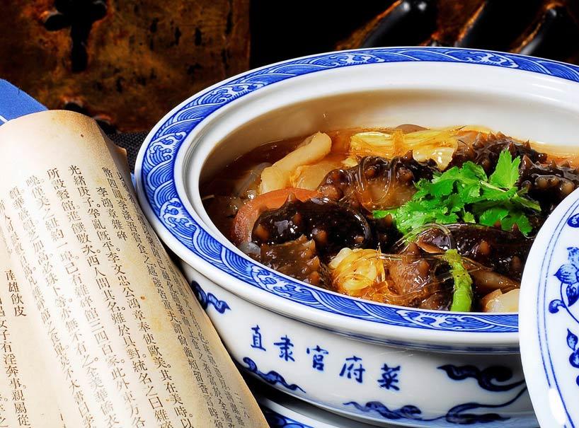 Sopa Li Zhang