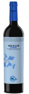 Nexus Kosher 2013
