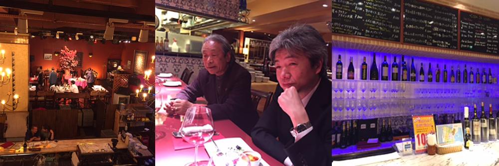 De izda a Derecha: Imagen del Club Spain, Sr. Matsui y Soichiro Saito, Barra del Club Spain