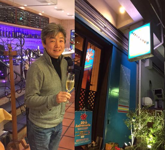 Soichiro Saito y la entrada al Spain Club de Gynza