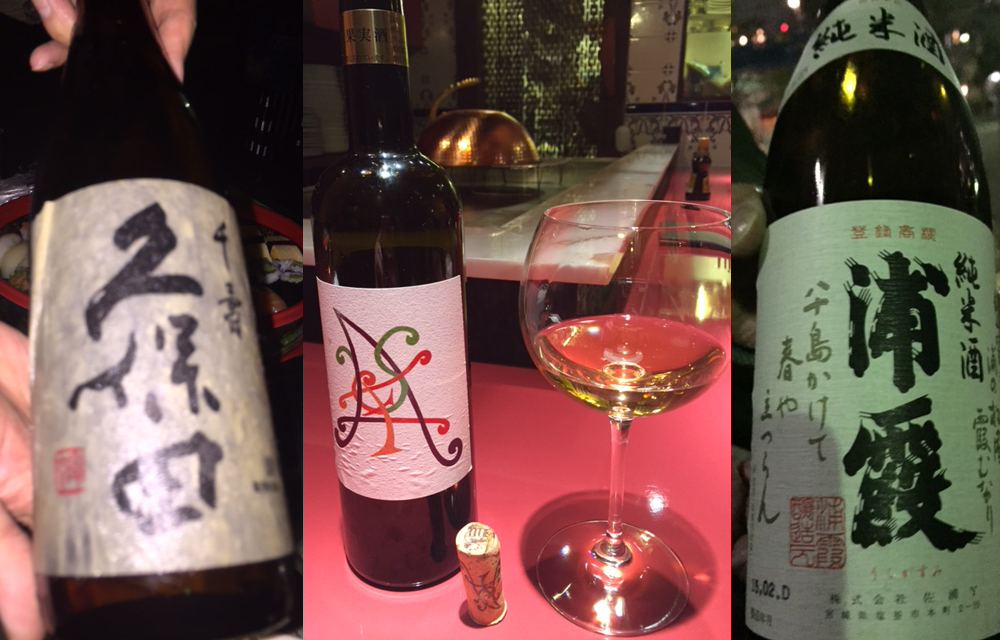 Sakes y vino Español en armonia en Spain Club