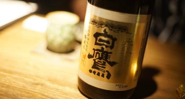 Etiqueta de botella de sake
