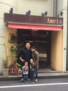 Bar Amets(Tokio) Koichi&familia