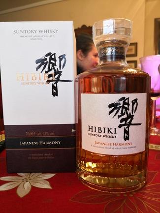 Hibiki 12 Años
