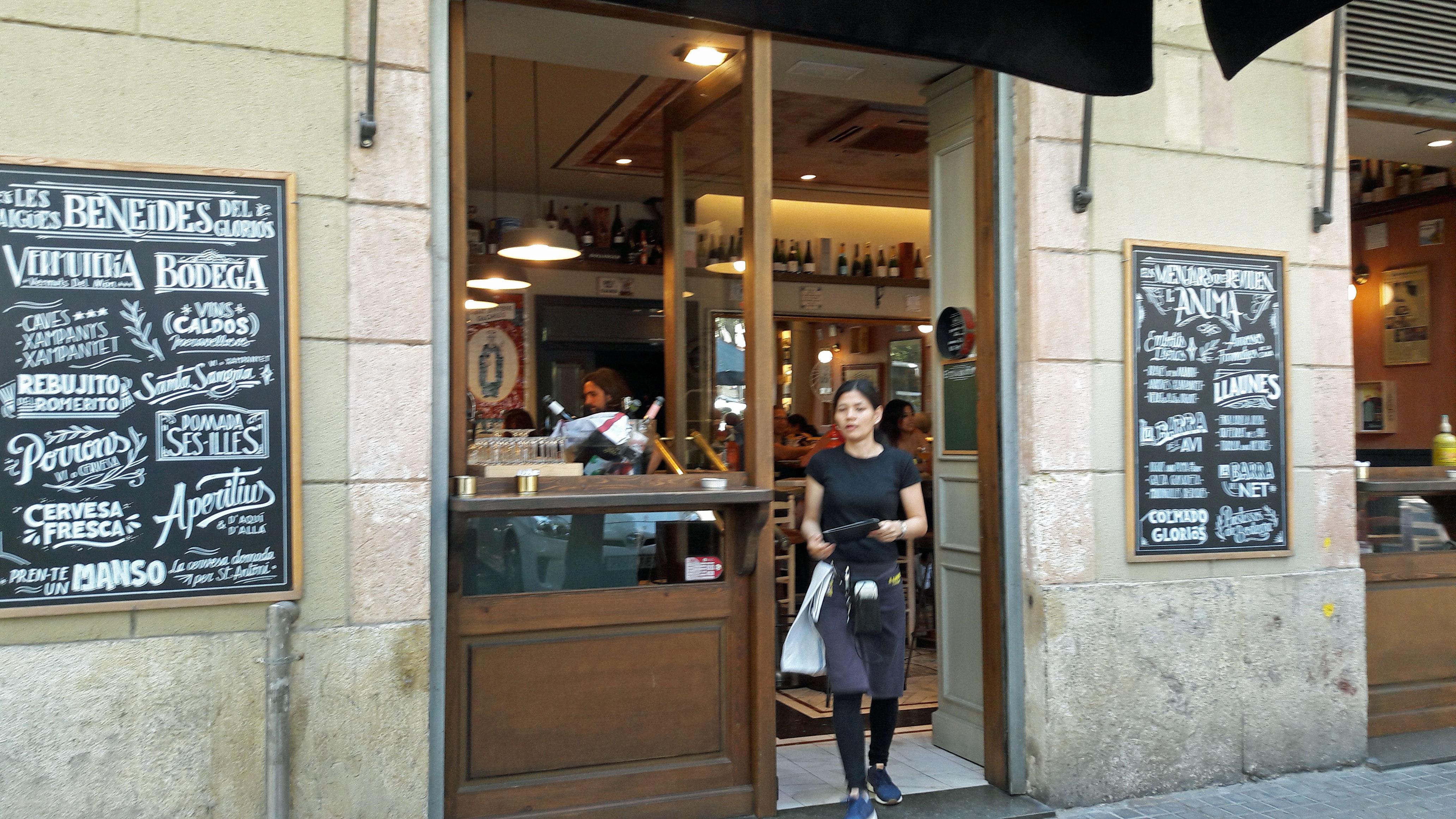 Restaurante Sant Antoni Gloriós Sant Antoni Gloriós