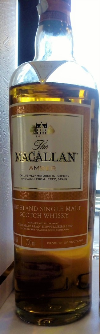 Macallan Amber Sherry Oak