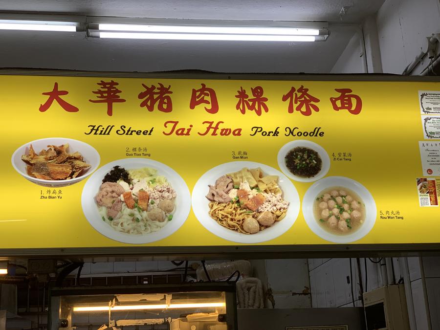Restaurante Tai Wha Local