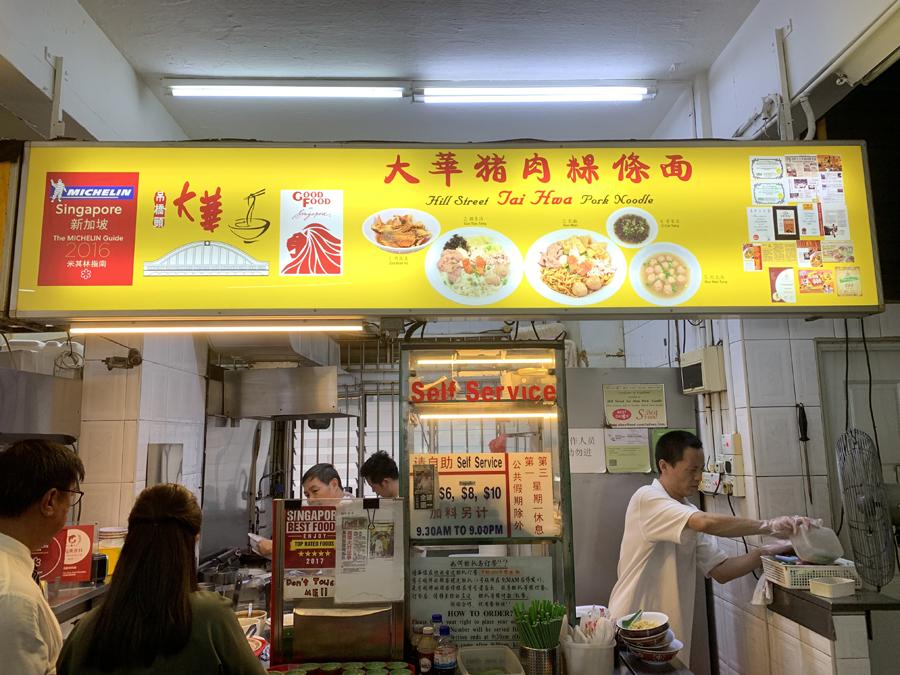 Restaurante en Singapur Local