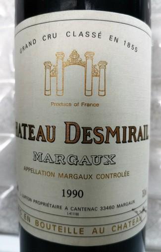 Château Desmirail 1990