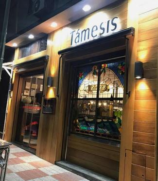 Restaurante Támesis en Jaén