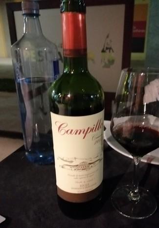 Campillo 12